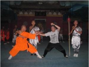 Gong Fu Performance 2